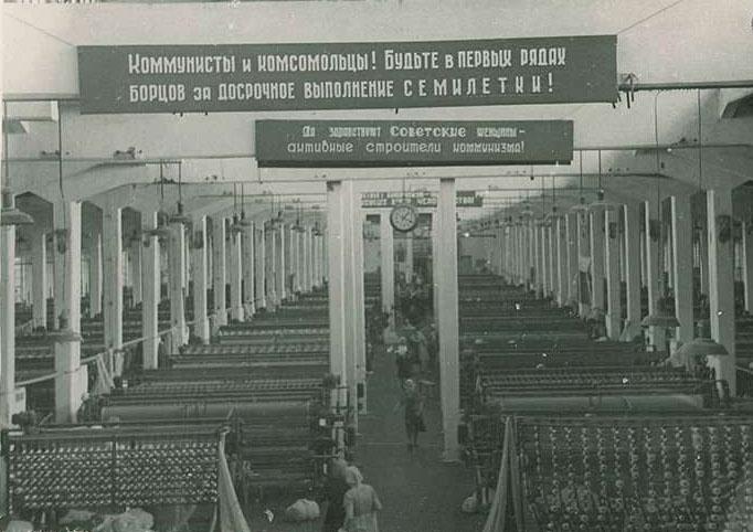 Касимовская сетевязальная фабрика. История: Производственные помещения фабрики Красный текстильщик
